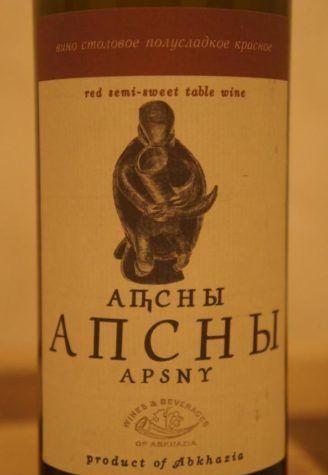 apsny етикета