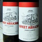 винска етикета Букет од Абхазија