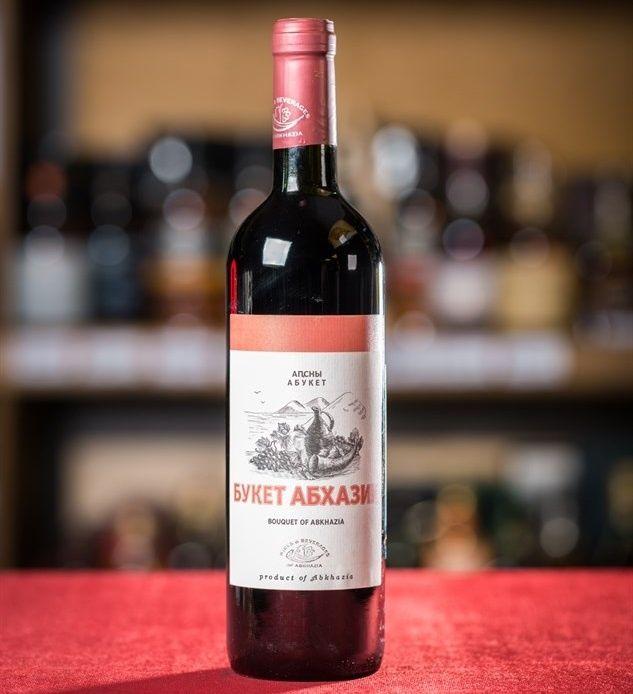 шише вино Букет од Абхазија фотографија