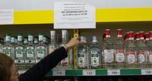 Kako se prodajajo alkoholne pijače?