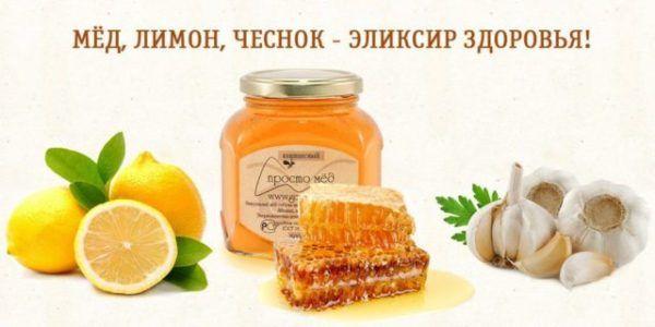 miere și lămâie
