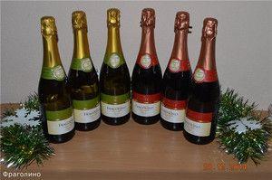 Виробник шампанського фраголіно