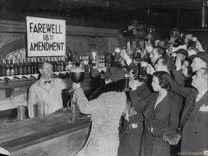 Сухий закон в 1917 році