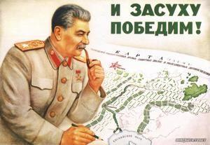 Сухий закон при правління Горбачова