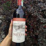 Етикета на вино Ешер