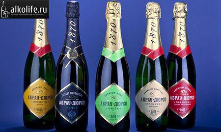 Шампанське Абрау-Дюрсо