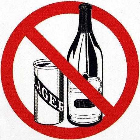 забрана алкохола
