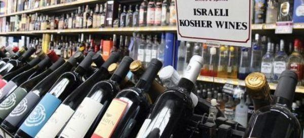 Košerské víno