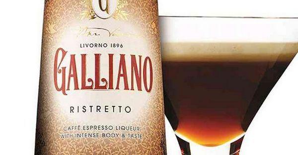 Caracteristicile băuturilor cu lichior Galliano