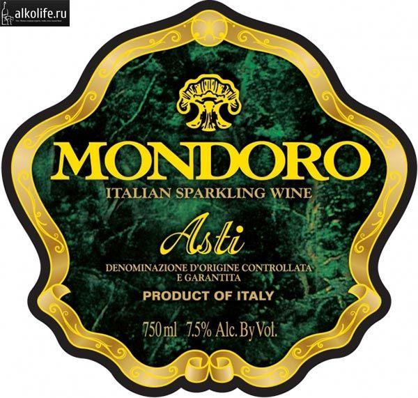 Наклейка на пляшку Мондоро Асті