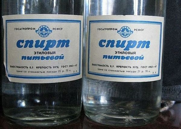 Спирт для абсенту краще купувати в аптеці