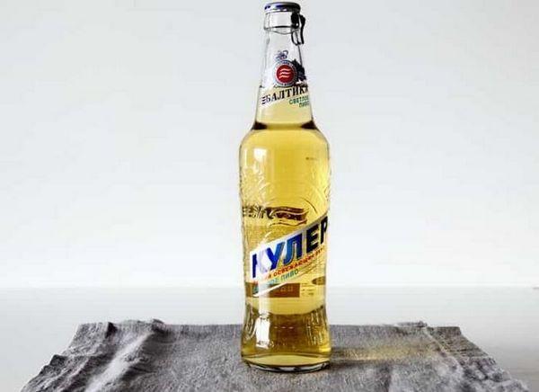 пиво кулер скільки градусів