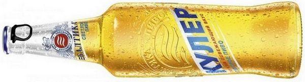 Огляд пива Кулер