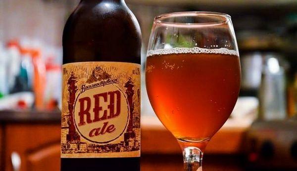 Багатьом подобається ВАСИЛЕОСТРОВСКИЙ червоне пиво.