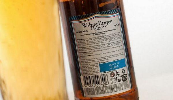 Пиво wolpertinger traditionelle проводиться в Німеччині, а також в Росії.