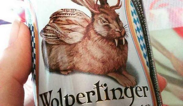 Пшеничне пиво Вольпертінгер володіє особливим ароматом.