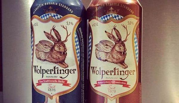 Чудовим смаком володіє також пиво wolpertinger нефільтроване.