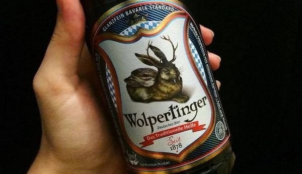 При можливості неодмінно спробуйте пиво wolpertinger naturtrubes hefeweissbier.