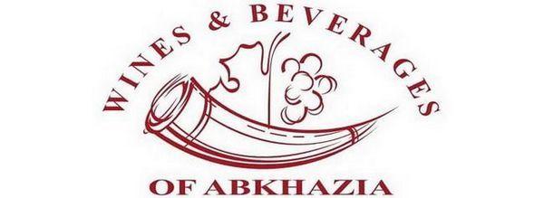 историја на брендот Вино и вода на Абхазија