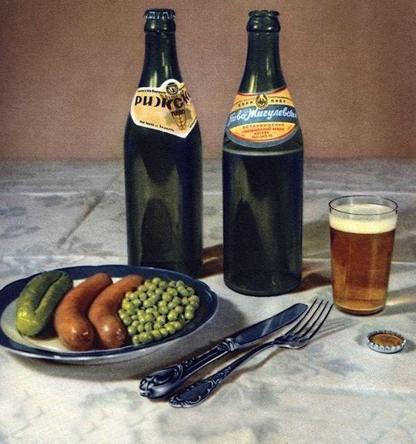 фото ризького пива в СРСР