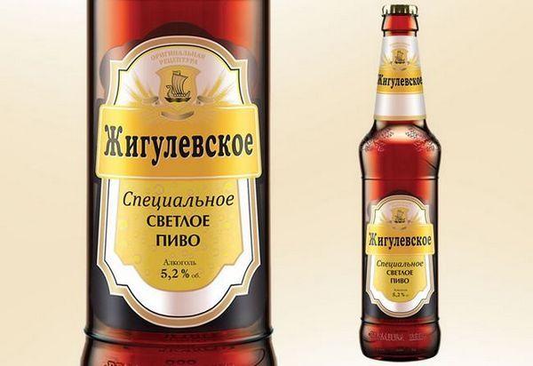 білоруське Жигулівське