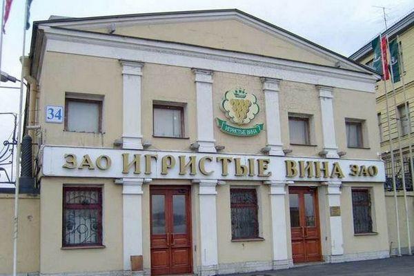 Виробник шампанського Лев Голіцин це Санкт-Петербурзький завод