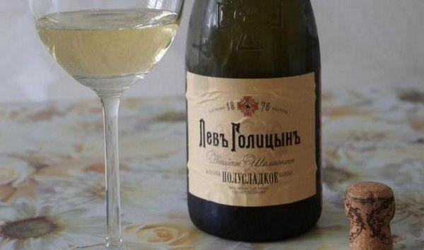 Напевно, найбільшою популярністю користується шампанське Лев Голіцин біле напівсолодке.