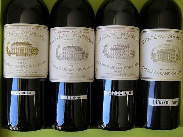 фото пляшки вина Шато Марго