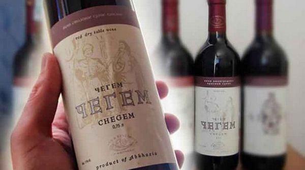 Вино Chegem е одличен додаток на празничната маса