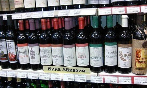 Како да набавите оригинално ешеро вино од Абхазија