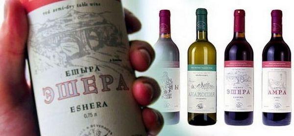Други видови на линија за производство на компанија за вино Ешер