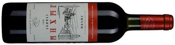 Полу-слатко црвено вино Лихни е многу популарно.