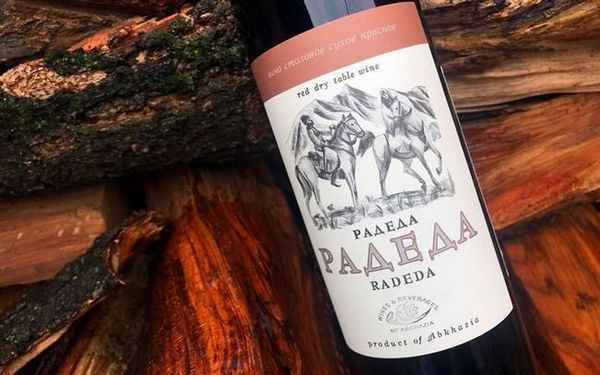 Вино Руеда: преглед на пијалокот