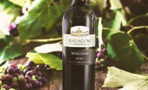 мукузани вине1