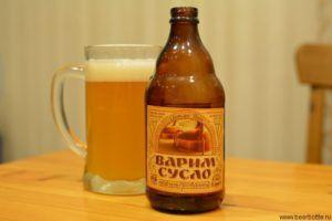 пиво варимо сусло2