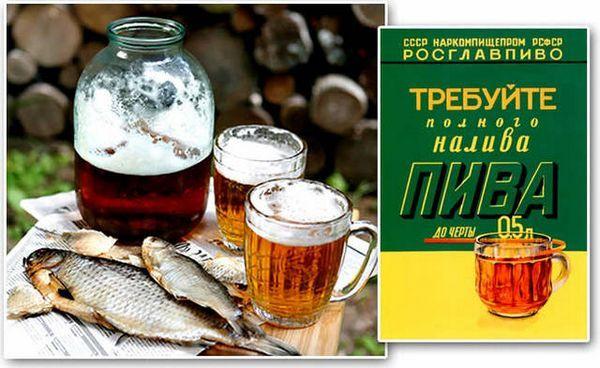 фото радянського Жигулівського пива