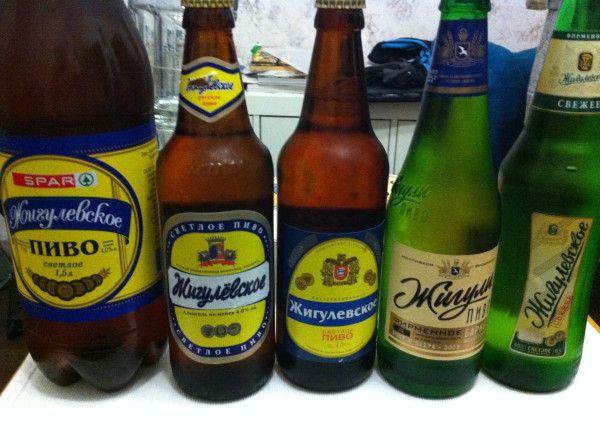 фото виробників Жигулівського пива